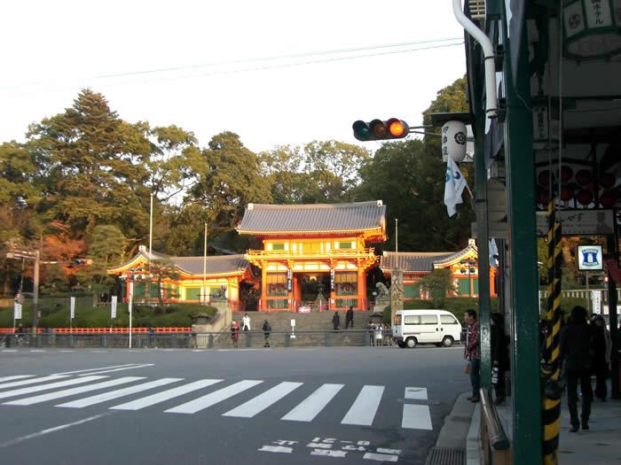 改修後の八坂神社