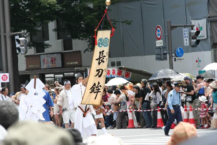祇園祭山鉾巡行