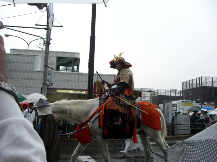 時代祭 2008年度