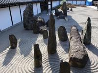 東福寺 その2 方丈 八相の庭